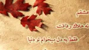 آهنگ رمانتیک شهاب رمضان
