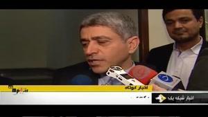 تشریح عملکرد دو وزارتخانه در مبارزه با فساد