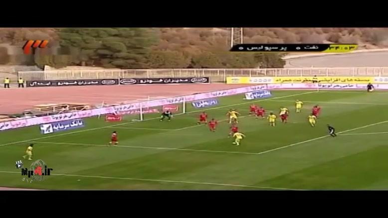 نفت تهران ۲-۱ پرسپولیس