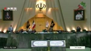 فیلم/ رسایی: آقای روحانی! اقلیتی که خوشحال نیستند