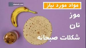 میوه ای به نام موز