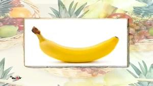 خواص میوه ها - موز
