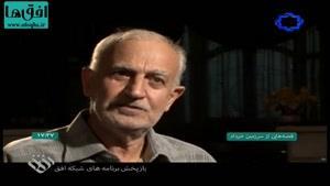 قصه هایی از سرزمین خرداد _ شهید سلمانیان