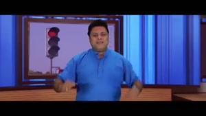 آگاهی عمومی قوانین ترافیک با ترانه هندی