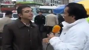 مردم فوتبال دوست ایران