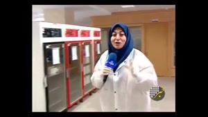 پروسه انتقال و توزیع خون در ایران