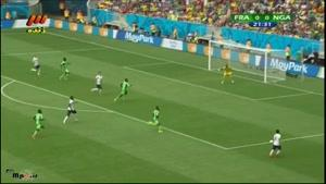 فرانسه ۲ - ۰ نیجریه