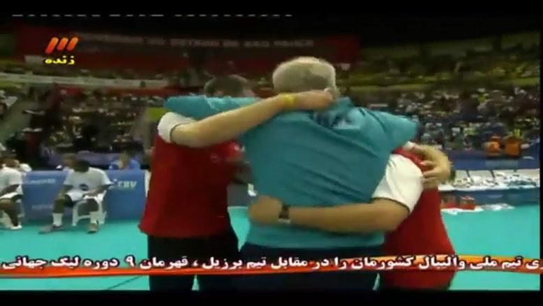 والیبال دلچســـــــب ایران ۳ - برزیل