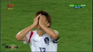 کره جنوبی ۱ - ۱ روسیه