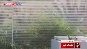 گزارشی از آخرین بازی تدارکاتی ایران