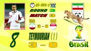 ایران قهرمان در جام جهانی