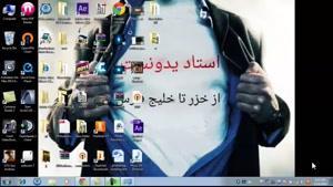 نمایش دادن پسوند فایل ها در ویندوز سون