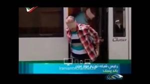عملیات دستگیری مافیای کوکائین در ایران