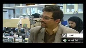گزارش رشد تولید نانو داروها در کشور
