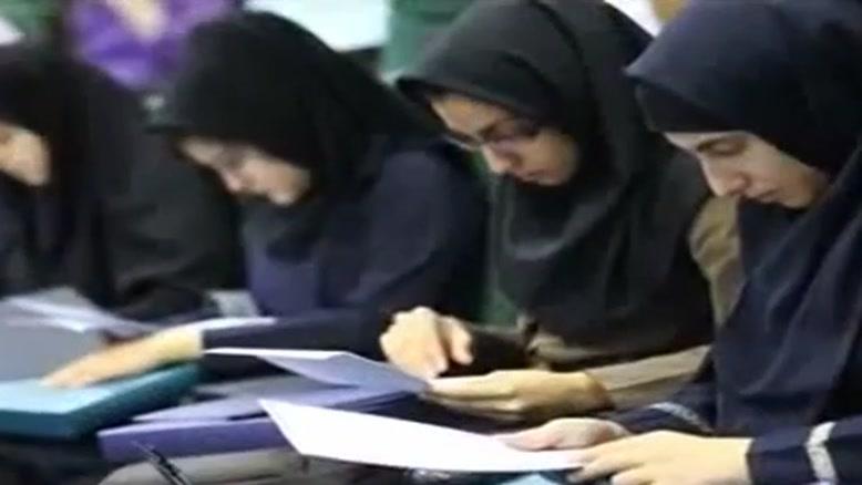 تکنولوژی نانو در ایران