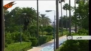 باغ دلگشا، شیراز