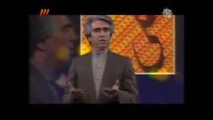 عید غدیر دهه شصت تلویزیون ایران