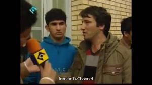 گزارش جالب پخش شده از تلویزیون ایران