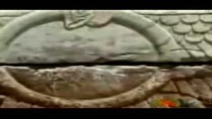 تخت جمشید - شیراز