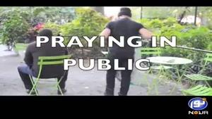 نماز خواندن دو جوان مسلمان در خیابان