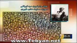 عیال وارترین مرد ایرانی