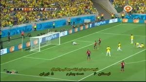 برزیل ۲ - کلمبیا ۱