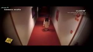 دوربین مخفی دختر ترسناک