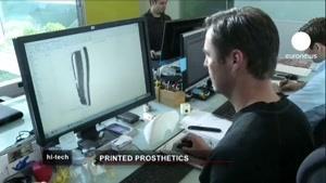 اندام های مصنوعی برای معلولان