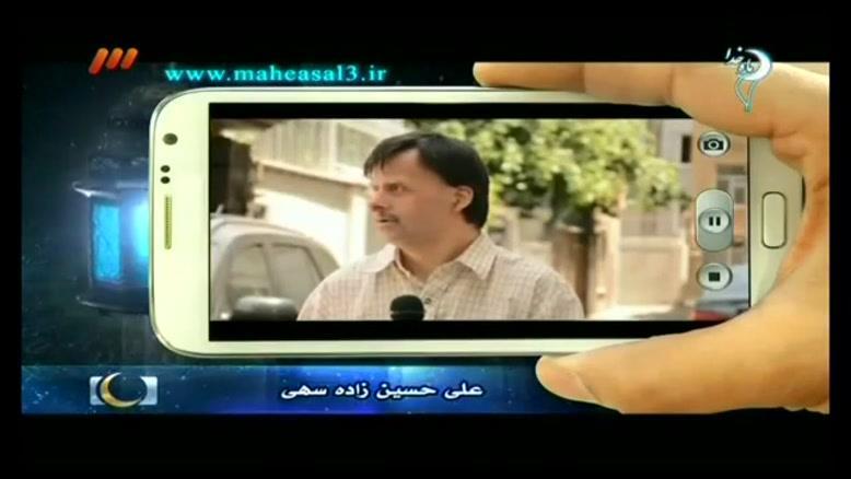 ایتم فیلمهای مردمی کاری از علی حسین زاده