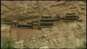 عجایب هفتگانه چین - صومعه معلق