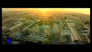 شهرهای ایران شیراز