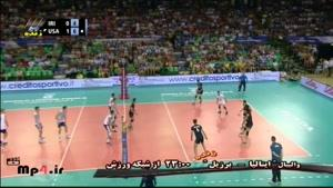 ایران ۰ - آمریکا ۳ ست دوم لیگ جهانی ۲۰۱۴