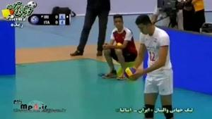 ایران ۳ - ۰ ایتالیا ست اول
