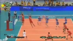 ایران ۳ - ۱ ایتالیا ست اول
