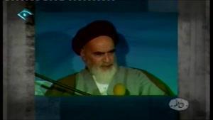 سخنان امام خمینی (ره)دربارهی ماه رمضان