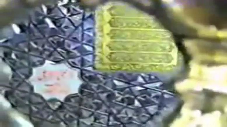خداحافظ ای کوفه شهر غم - شهادت امام علی