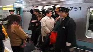 مترو ی ژاپن