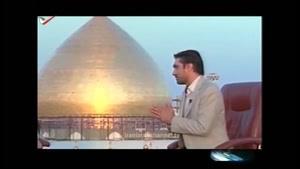 سوتی خنده دار مجری تلویزیون ایران