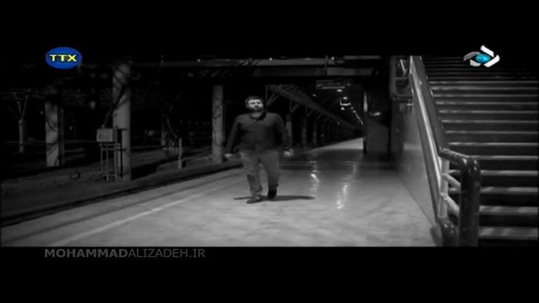آهنگ جدید محمد علیزاده- با اینکه تنهایی
