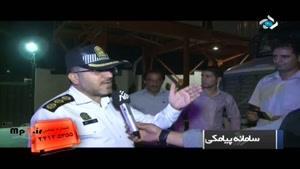 برخورد پلیس با تحلفات شبانه در بزرگراه های تهران