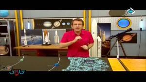 برنامه کاوش - سیاره ها