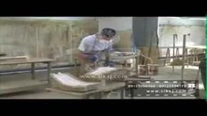 فیلم آموزشی ساخت چوب مصنوعی