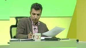 سوتی های فردوسی پور در برنامه ۹۰