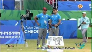 بازی های آسیایی - تیر اندازی با کمان ایران - هند