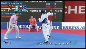 بازی های آسیایی - تکواندو ایران - ویتنام
