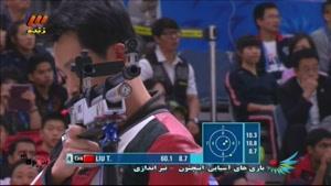 بازی های آسیایی - تیر اندازی - پوریا نوروزیان