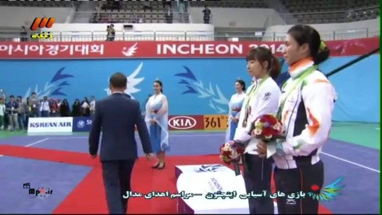 بازی های آسیایی - اهدای مدال نقره به وشوو کار زن