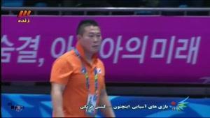 بازی های آسیایی - کشتی فرنگی ایران - کره