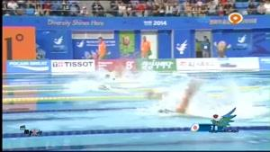 بازی های آسیایی - شنا کرال پشت جمال چاوشی فر