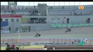 بازی های آسیایی - دوچرخه سواری - حریف هنگ کنگی